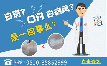 白癜风的发病因素是哪些