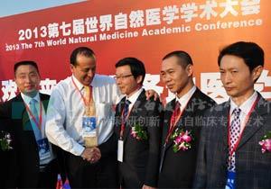 朱主任受邀参加第七届世界自然医学学术大会